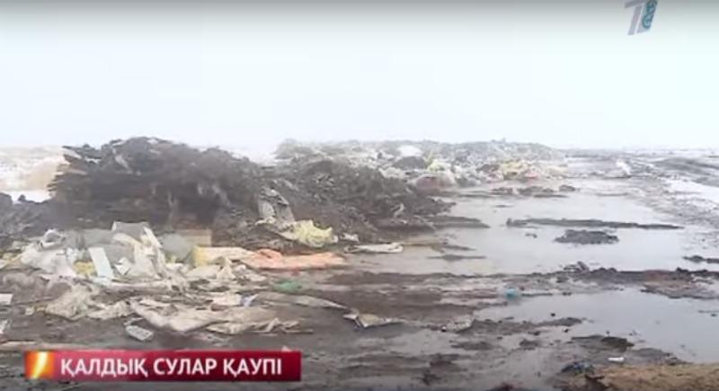 Астананың іргесінде тұратын тұрғындар ауыл маңына нәжіс төгілетінін айтып шағымданды