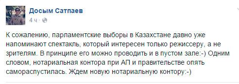 satpaev