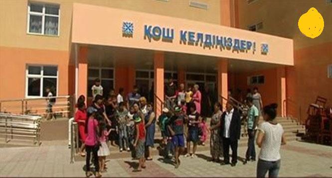Алматы облысында мыңнан аса оқушы үшін алғашқы қоңырау соғылмауы мүмкін