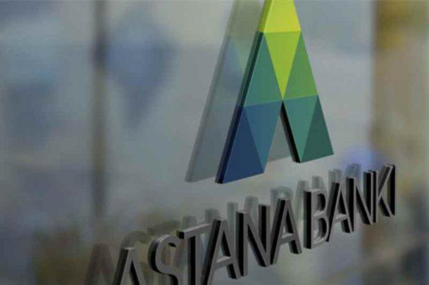 «Астана Банкі» Назарбаевтың сынына жауап берді