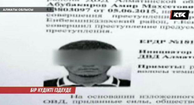 Алматы облысындағы майордың өлімі: Полицейді пышақтап өлтірді деп күдіктелген жігітке қатысты жаңа дерек шықты