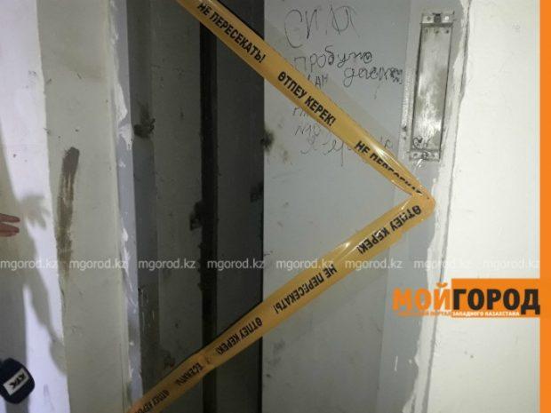 Атырауда жасөспірімдер лифт шахтасына құлап көз жұмған үйдің тұрғындары оқиғаны мән-жайын айтты (фото, видео)