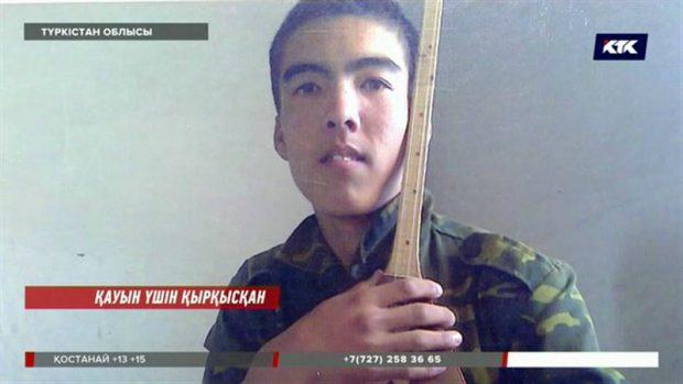 Соғыста жүргендей болдым: Куәгерлер Түркістан облысындағы қарулы атыстың мән-жайын айтты